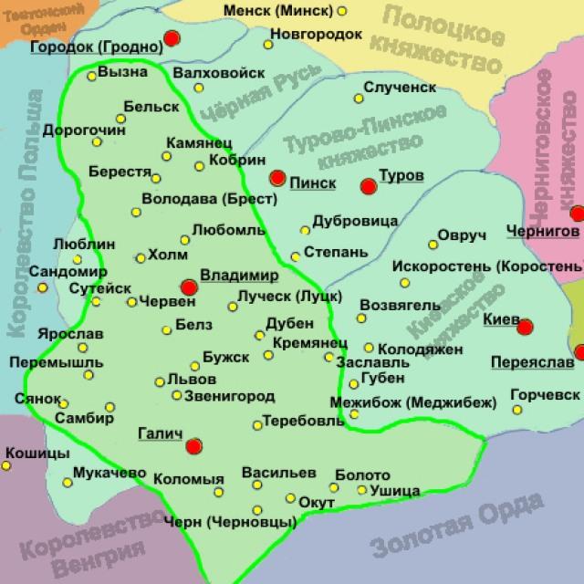Доклад галицко волынское княжество 7384